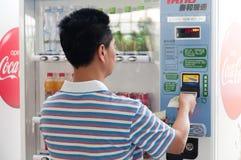 máquina expendedora de la bebida fotografía de archivo libre de regalías