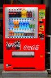Máquina expendedora de los refrescos Fotos de archivo
