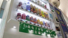 Máquina expendedora en Beijin, China con el diferente tipo de bebidas almacen de metraje de vídeo