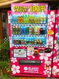 Máquina expendedora japonesa barata con las bebidas en Tokio, Kyoto, Osaka fotografía de archivo libre de regalías