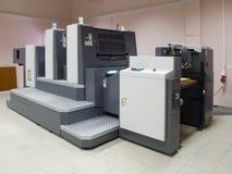 Máquina impressa two-section deslocada fotos de stock royalty free