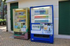 Máquinas de venda automática Fotos de Stock