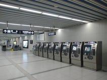 Máquinas del boleto del subterráneo Fotografía de archivo libre de regalías