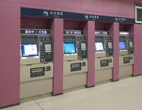 Máquinas del boleto del subterráneo Imágenes de archivo libres de regalías