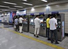 Máquinas del boleto del subterráneo de China Pekín Foto de archivo libre de regalías