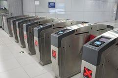 Máquinas del boleto del subterráneo de China Pekín Imágenes de archivo libres de regalías