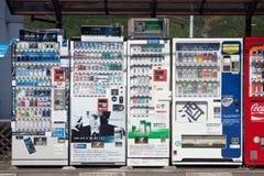 Máquinas expendedoras al aire libre en Japón Fotos de archivo libres de regalías