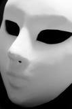 Máscara branca da ópera para o desempenho de teatro Imagens de Stock