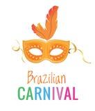 Máscara brasileña del carnaval Foto de archivo