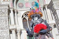 Máscara colorido vívida Foto de Stock Royalty Free