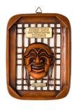Máscara coreana tradicional en una f Imagen de archivo libre de regalías