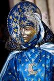 Máscara da lua Fotografia de Stock Royalty Free