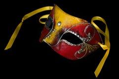 Máscara de beleza Foto de Stock