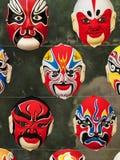 Máscara de China Imagenes de archivo