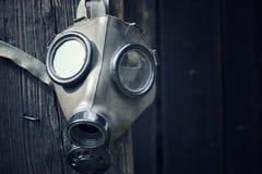 Máscara de gás Imagem de Stock
