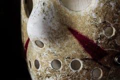 Máscara de Halloween Jason Imagen de archivo