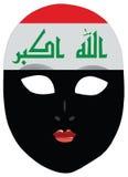 Máscara de Iraq Imagenes de archivo