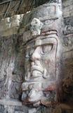 Máscara de Kohunlich Imagen de archivo libre de regalías