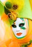 Máscara de la fruta Foto de archivo libre de regalías