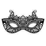 Máscara de la mascarada Fotos de archivo libres de regalías