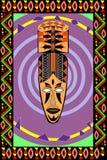 Máscara de madera africana Fotografía de archivo