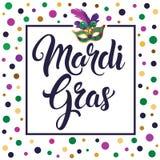 Máscara de Mardi Gras, cartel colorido, plantilla de la bandera Ilustración del vector Fotos de archivo