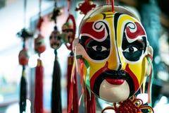 Máscara de pintura Foto de archivo