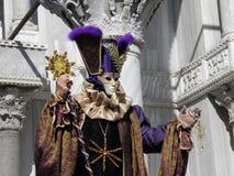 Máscara de Veneza, projeto maravilhoso Foto de Stock