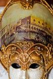 Máscara 7 de Venezian Fotos de Stock Royalty Free