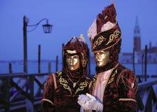 Máscara de Vnetian Imagen de archivo libre de regalías