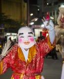 Máscara del chino Fotografía de archivo libre de regalías