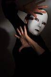 Máscara del teatro Foto de archivo