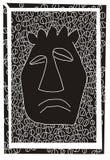 Máscara do café Imagem de Stock Royalty Free