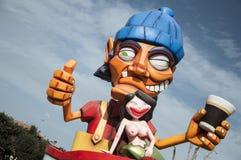 Máscara do carnaval 2014 Fotos de Stock Royalty Free