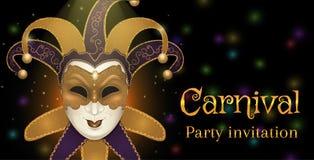 Máscara do carnaval com textura brilhante do brilho Fundo das luzes e dos fogos-de-artifício de Bokeh Molde do cartão do convite Imagem de Stock Royalty Free