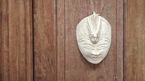 Máscara do Javanese fotos de stock