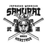 Máscara do samurai e emblema do vetor de duas espadas do katana fotografia de stock royalty free