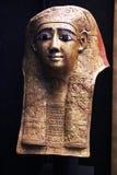 Máscara egípcia fotografia de stock royalty free