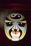 Máscara japonesa Fotografía de archivo