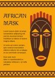 Máscara tribal, étnica, decorativa, africana ilustración del vector