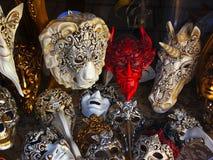 Máscaras Imagenes de archivo