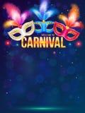 Máscaras brilhantes do carnaval na obscuridade - fundo azul ilustração royalty free