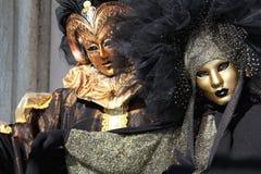 Máscaras de cobre y de oro Fotos de archivo