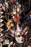 Máscaras del carnaval en venta Imagen de archivo libre de regalías