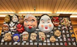 Máscaras japonesas tradicionales del teatro Imágenes de archivo libres de regalías