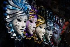 Máscaras venecianas