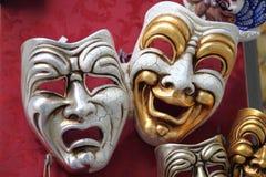 Máscaras Venetian do carnaval Imagens de Stock Royalty Free