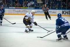 Máxima 81 de Trunov en juego de hockey Foto de archivo libre de regalías