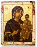 A mãe do deus Hodegetria Imagem de Stock Royalty Free