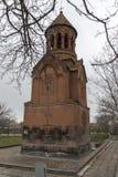 Mãe santamente do St da cruz da igreja do deus com árvores Fotos de Stock Royalty Free